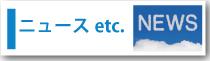 高橋工務店(川崎市宮前区)のニュースetc.