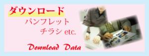 banner-download