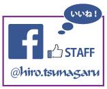 高橋工務店(川崎市宮前区)高橋弘幸Facebook